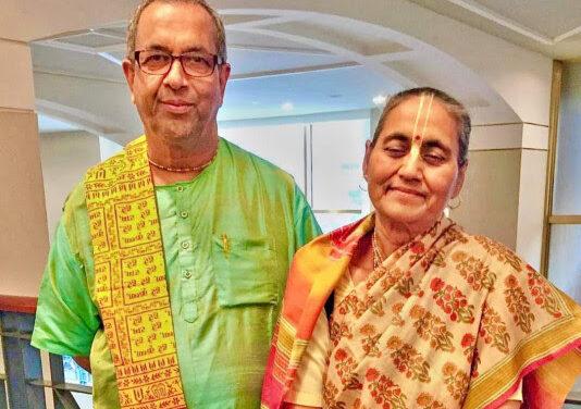 Prayers needed for Tungavidya Mataji, wife of Trikalajna Prabhu