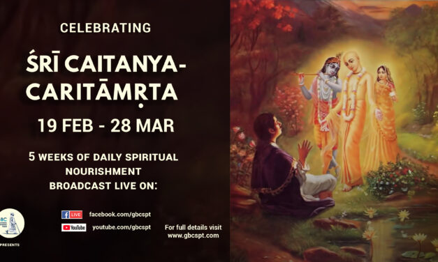 Join in Celebrating Sri Caitanya Caritamrita – Starting Friday