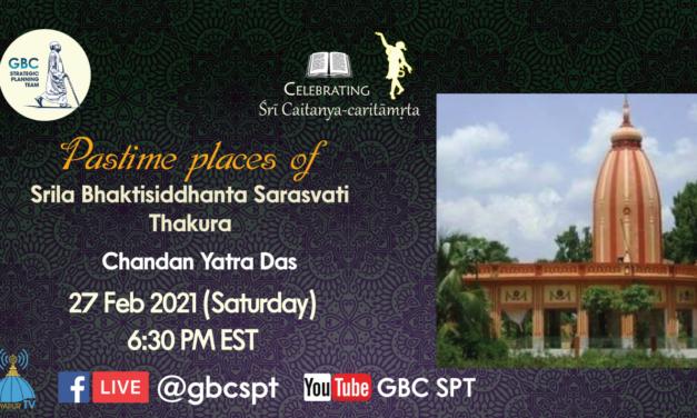 Birthplace of Srila Bhaktisiddhanta Sarasvati Thakura & Sri Caitanya Math – Vrindavana in Mayapur