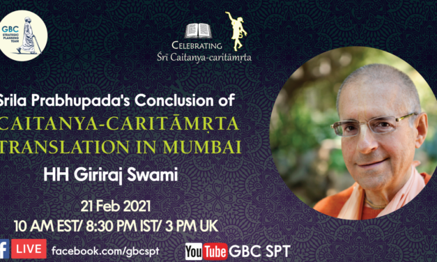 Srila Prabhupada's Conclusion of Śrī Caitanya-caritāmṛta Translation in Bombay