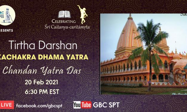 Tirtha Darshan-Ekachakra Dhama Yatra