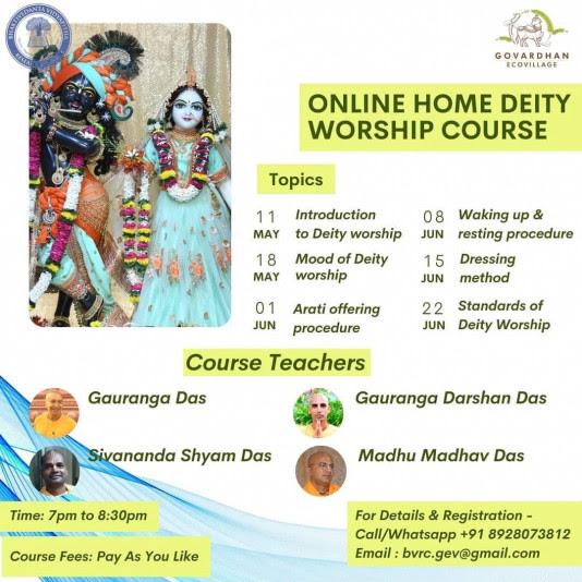 HOME DEITY WORSHIP ONLINE COURSE